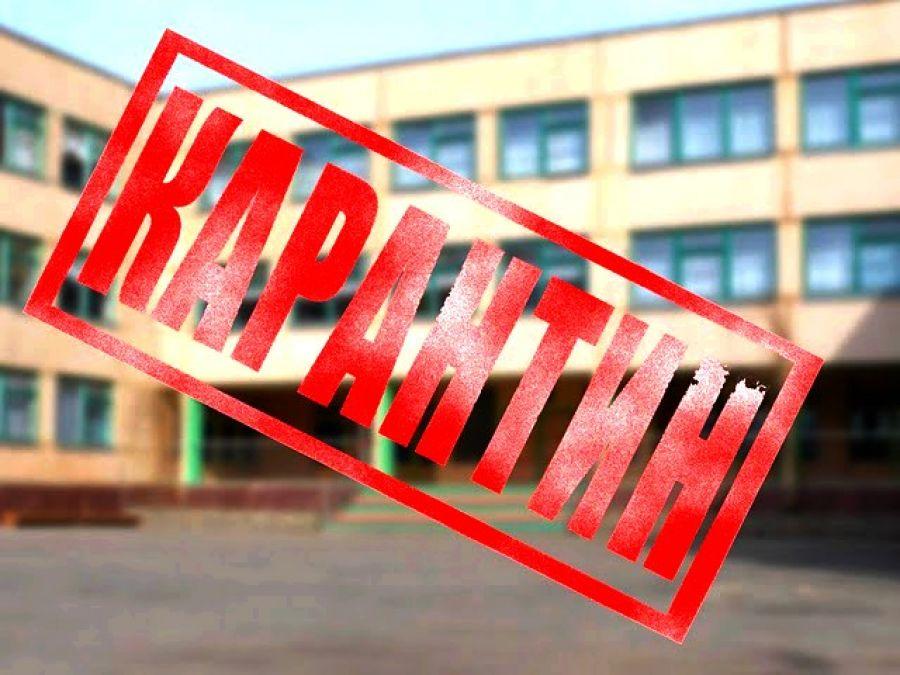 У школьников Уйского района продолжаются незапланированные каникулы