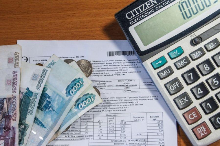 Всередине лета вТатарстане увеличиваются тарифы наводу, тепло, газ иэлектричество