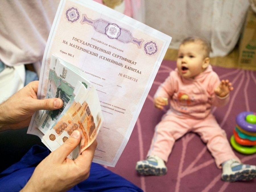 Сотни тыс. пожилых людей Бурятии получат вначале года единовременные выплаты