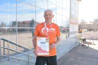 Марафонец из Уйского стал призером полумарафона
