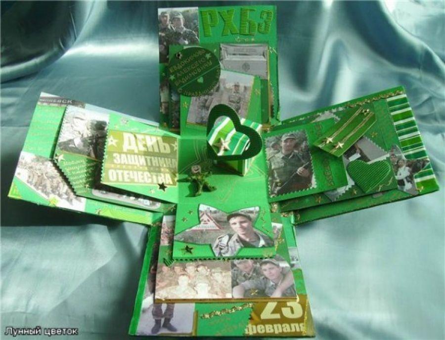 Подарки для парня в армию 75