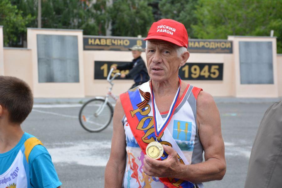 Просим оказать благотворительную помощь марафонцу