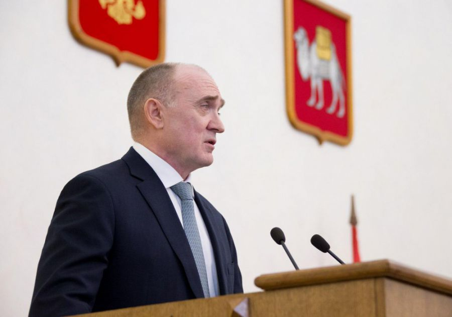Анатолий Литовченко обозначил ярко выраженный социальный игуманистический характер послания губернатора
