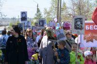 Жителей Уйского района приглашают на  шествие «Бессмертного полка»